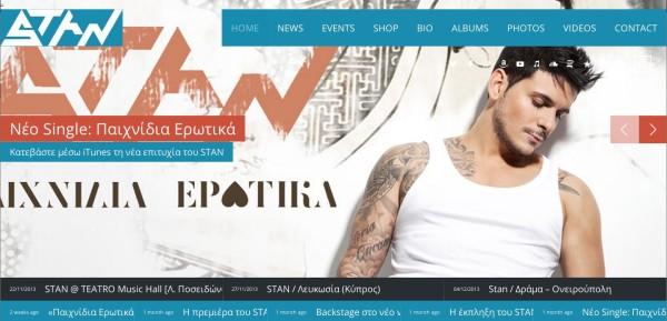 sitescreenshot
