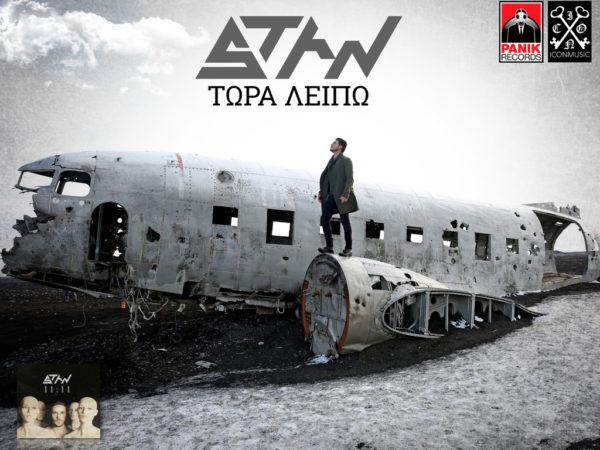twra leipw cover